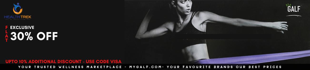 Healthtrek Resistance Tube - Light